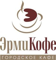 кафе Эрми-кофе Нижний Новгород