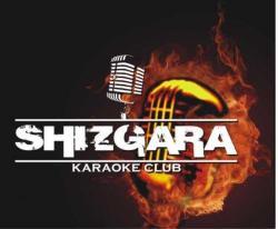 МУЗЫКАЛЬНЫЙ КАФЕ-КЛУБ «SHIZGARA