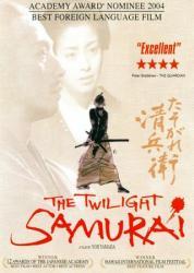 Twilight_Samurai.jpg