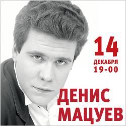 matsyev_14_12.jpg