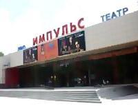 Каро Фильм Импульс, кинотеатр импульс, в Нижнем Новгороде