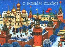 novi_god_elka_kreml.jpg