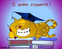 3612792_tatyanin_den.jpg