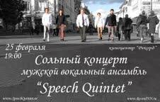Speech Quinte