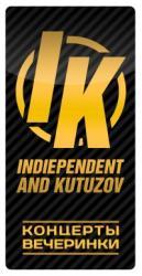 """Промо-группа """"Indiependent & Kutuzov"""""""