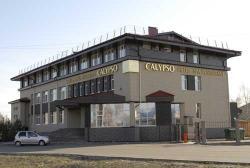 Гостиничный комплекс «Калипсо»