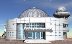 nnov-planetarium.jpg