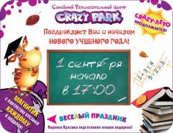 shkola_big.jpg