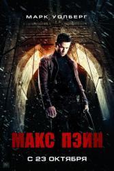 Max-Payne-819148.jpg