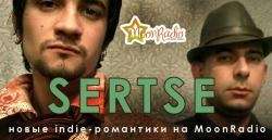 sertse_debut_MoonRadio.jpg