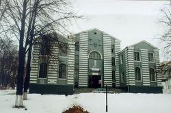 Клуб им. Кринова