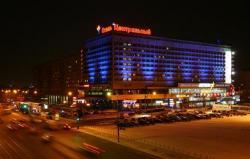 отель «Центральный»