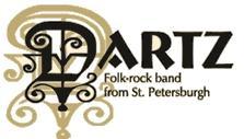 The_dartz_logo.jpg
