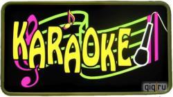 vanbascos_karaoke_player_253_karaoke__pleer_53469.jpeg