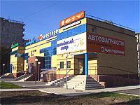 рыболовный магазин на ленинском проспекте в воронеже
