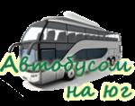 туристическая фирма Мартиника, в Нижнем Новгороде
