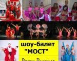 студии танцев, уроки танцев