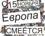 5361849_europa_A4.jpg