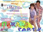 """День открытых дверей, бесплатные занятия в Миланже. Cальса-вечеринка """"Пижама-party"""" в клубе 2Floors, рестораны, кафе"""