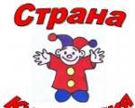 Страна Кукляндия, выставка