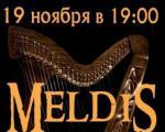 """Meldis. Кельтская арфа в России. Арт-паб """"Кельтский дом"""""""