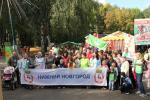 Открытый Всероссийский день бега «Кросс Наций – 2011» , фотоотчет