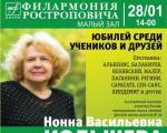 Kolycheva_28.01.12.jpg