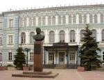 69927599_Nizhegorodskiy_gosudarstvennuyy_universitet_imeni_Lobachevskogo.jpg