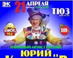 Kuklachyov.A2.jpg