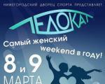 8_marta_Dvorec_Sporta.jpg