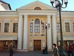 uchebnyyuchebniy-teatr-teatralnogo-uchilishcha-im-e-evstigneeva_13781372.jpg