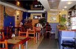 Уютное кафе «Остров фантазий»